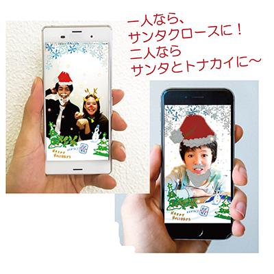 ◆171201CHRISTMAS FAIR AR②.jpg