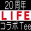 ★第3弾 MKオム20th記念! LIFE×MKHOMMEコラボ Tシャツ★~Designer's Eye~